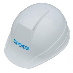 桉叶AY9910透气型ABS安全帽